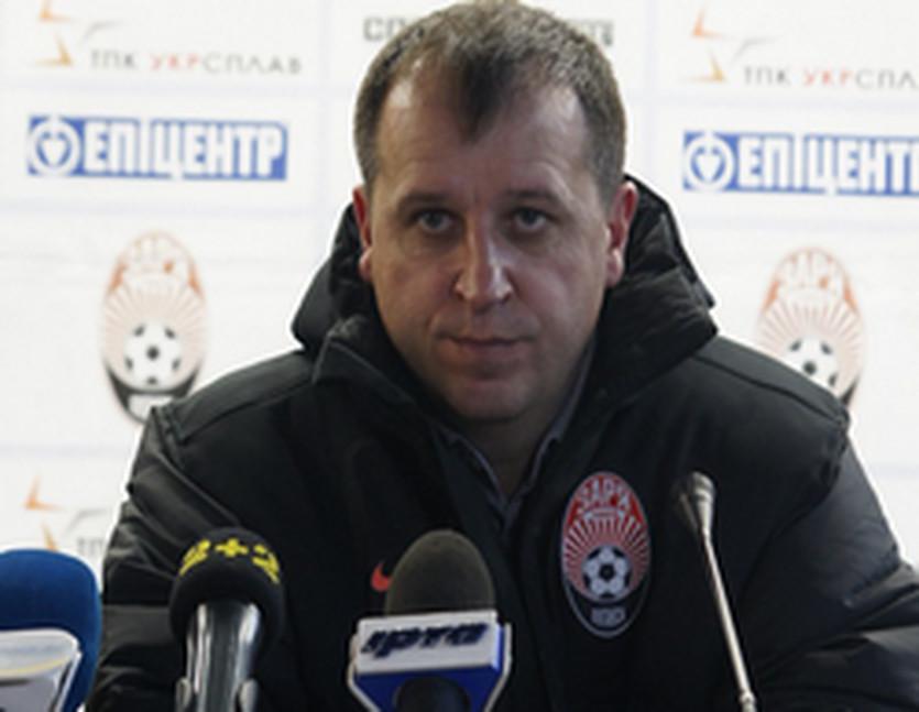 фото ФК Заря