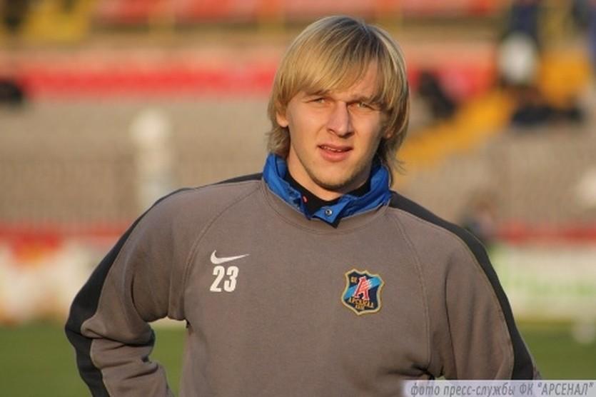 Сергей Погорелый - один из героев трансферного рынка, фото ФК Арсенал К
