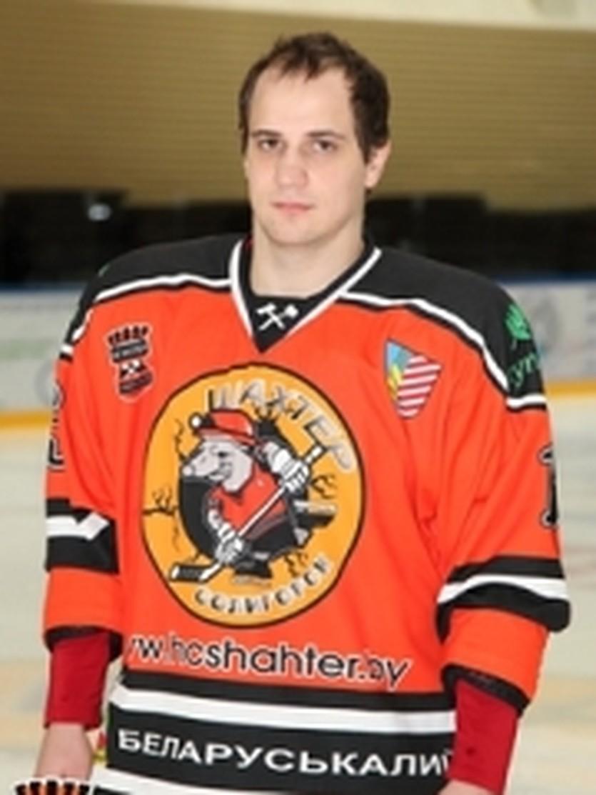Виктор Андрущенко, фото belarushockey.com