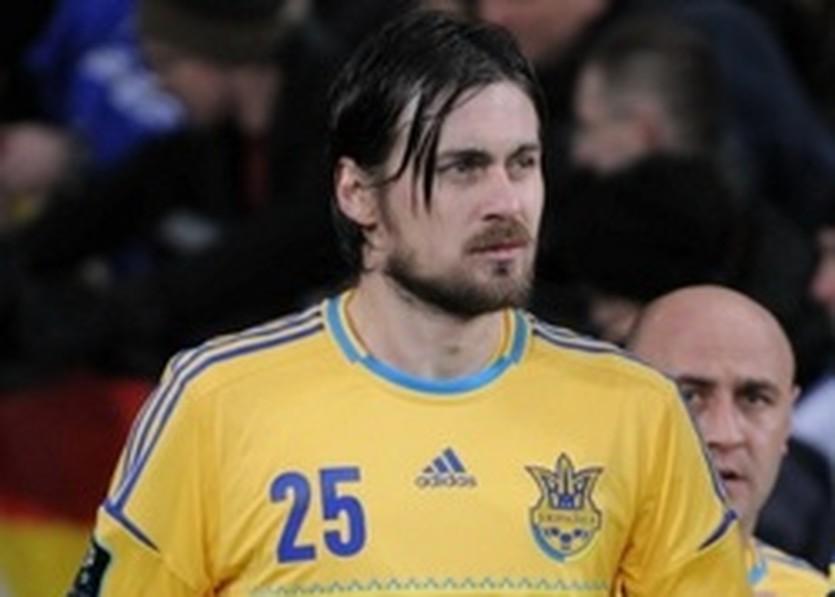 Фото footballfan.net.ua