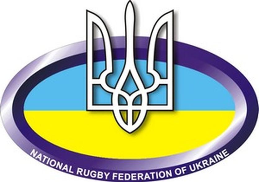 Регби. Известен состав сборной Украины U-18 на чемпионат Европы
