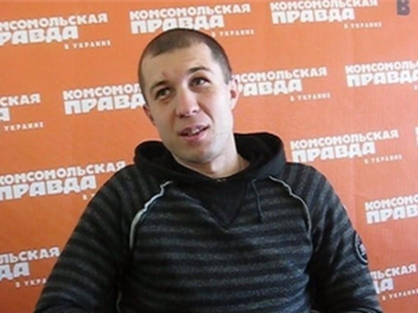 Сергей Федченко, kp.ua