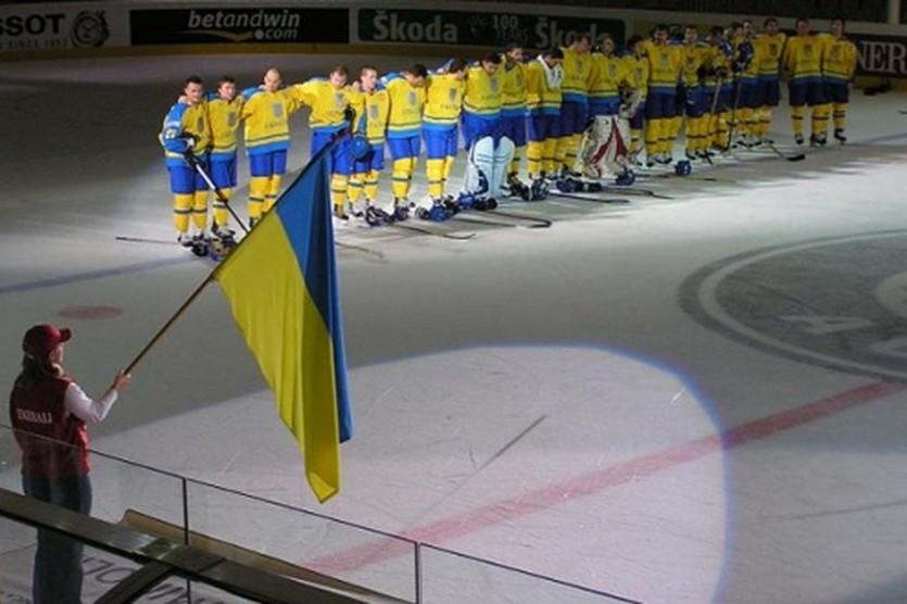 фото hockey.dp.ua