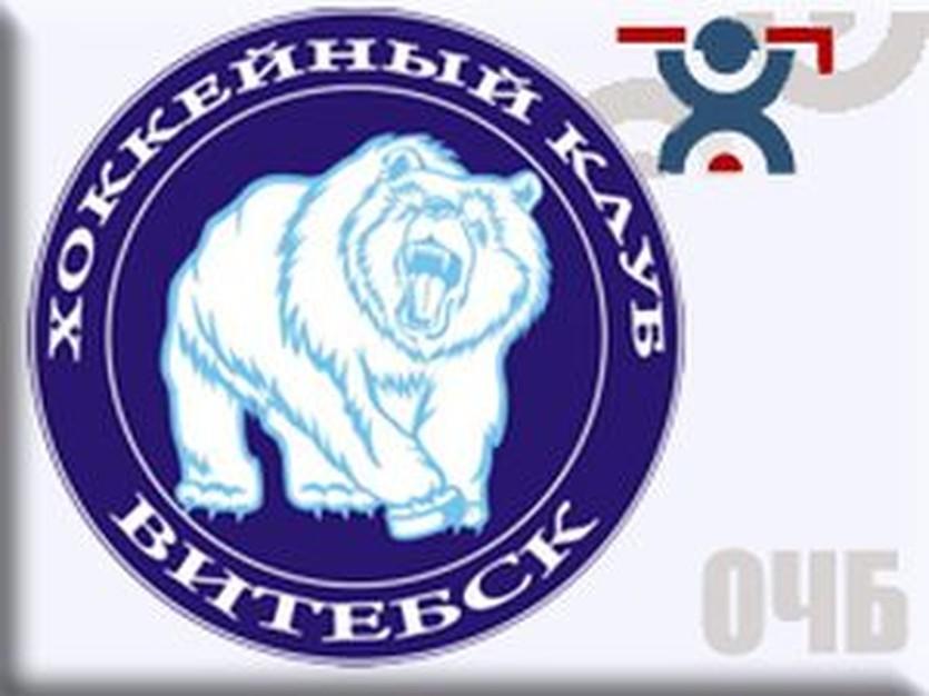 belarushockey.com