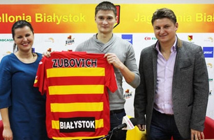 фото jagiellonia.pl