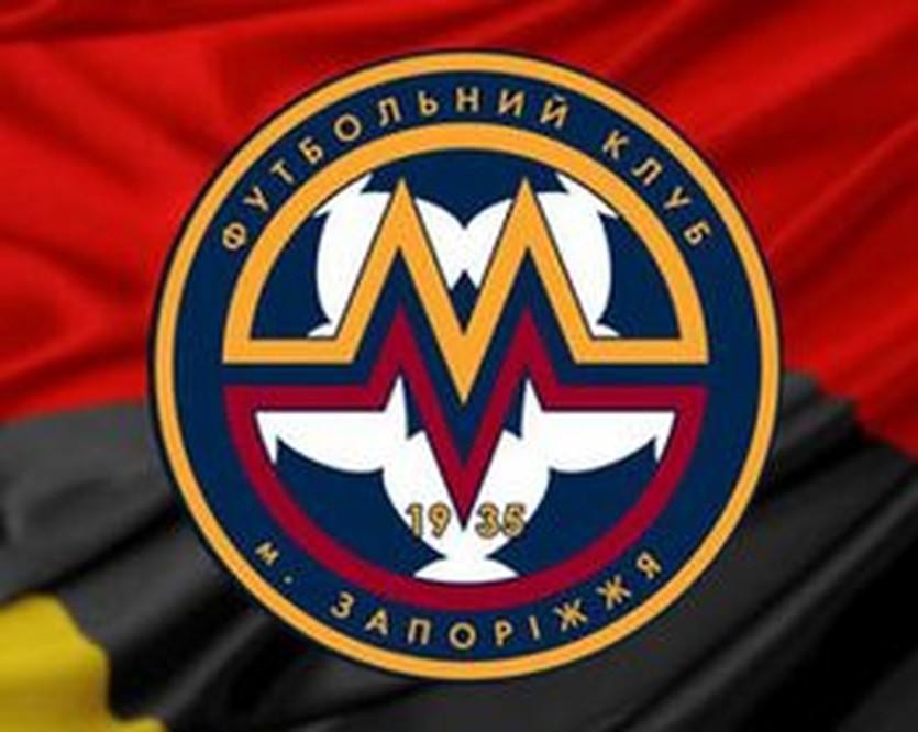 logo.zp.ua