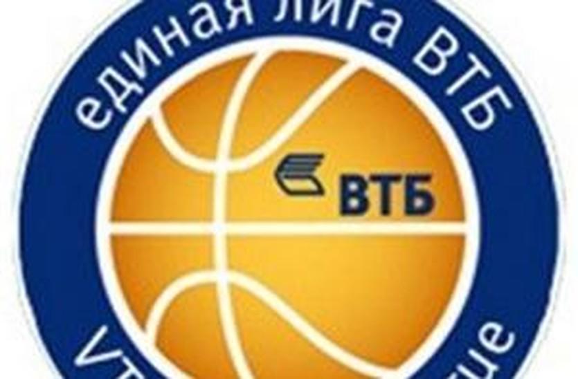 СМИ: БК Донецк, Днепр и БК Киев хотят в Единую лигу ВТБ