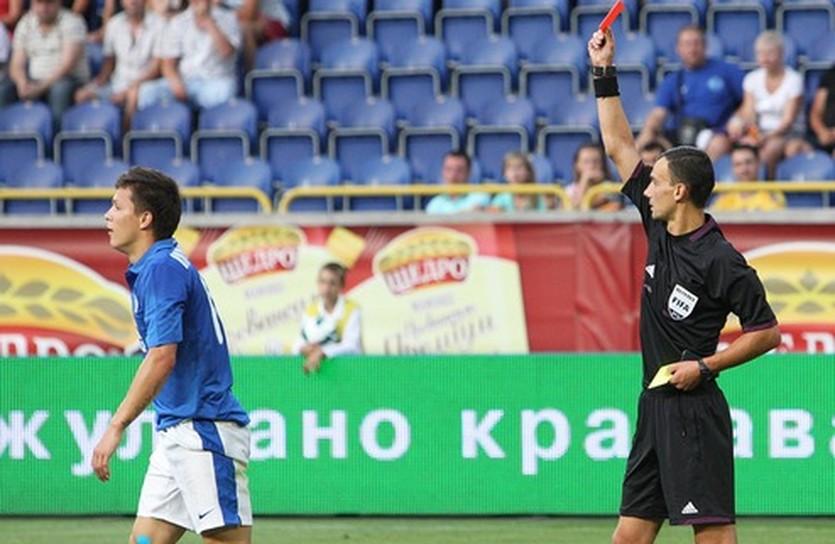 Удаление Коноплянки, фото Станислава Ведмидя, football.ua