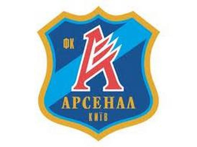 Киевский Арсенал сделал официальное заявление