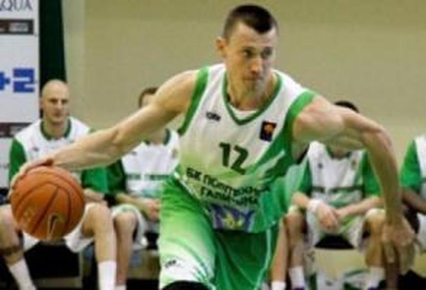 Ярослав Зубрицкий, фото БК Политехника-Галичина