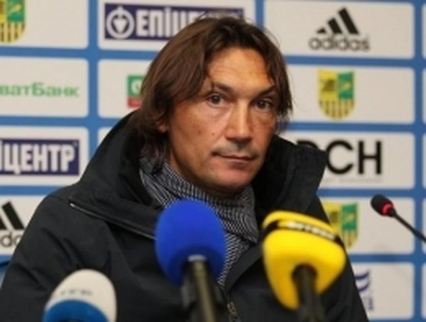 фото ФК Металлист