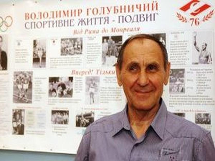 Владимир Голубничий, topgorod.com