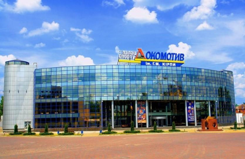 Дворец спорта Локомотив в Харькове, stadiums.at.ua
