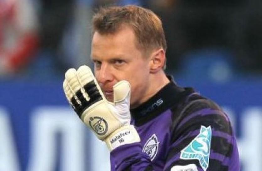 Вячеслав Малафеев, sport-express.ua