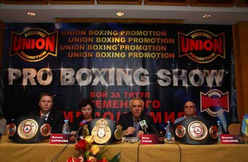 Фото union-boxing.com