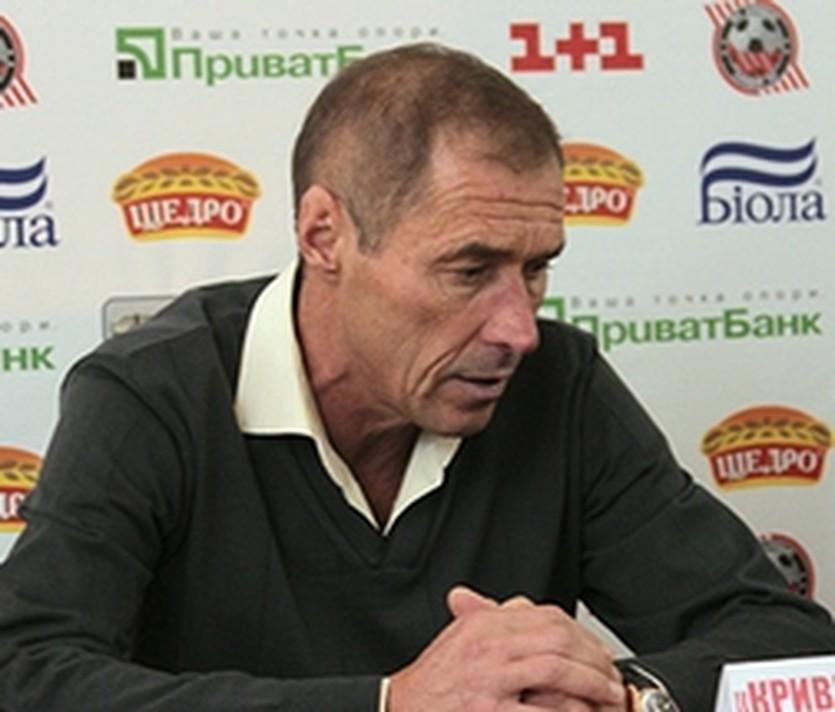 Олег Таран, фото ФК Кривбасс