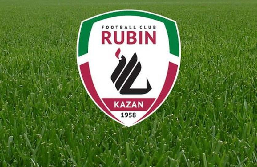 rubin-kazan.ru