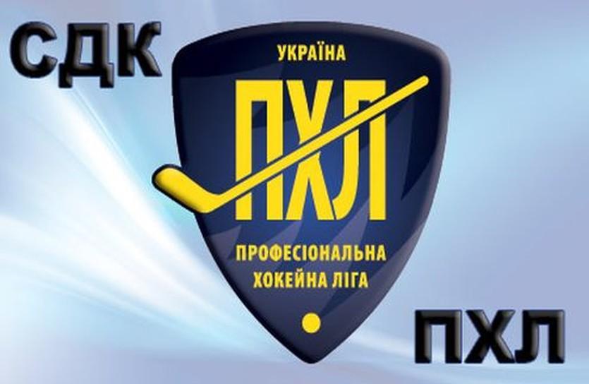 Львы рассчитались с ПХЛ, матч с Донбассом состоится