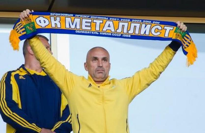 Александр Ярославский, фото ФК Металлист