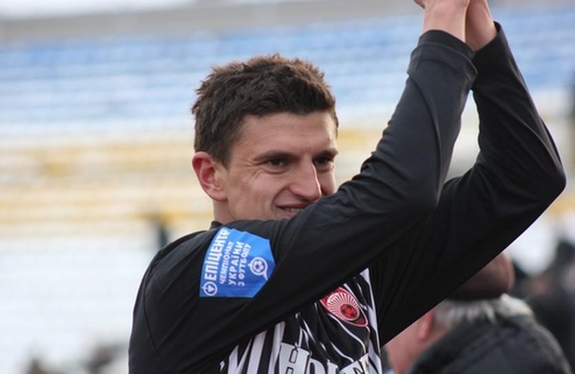 Максим Белый, фото lugansk-football.com