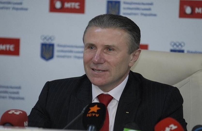 Фото noc-ukr.org