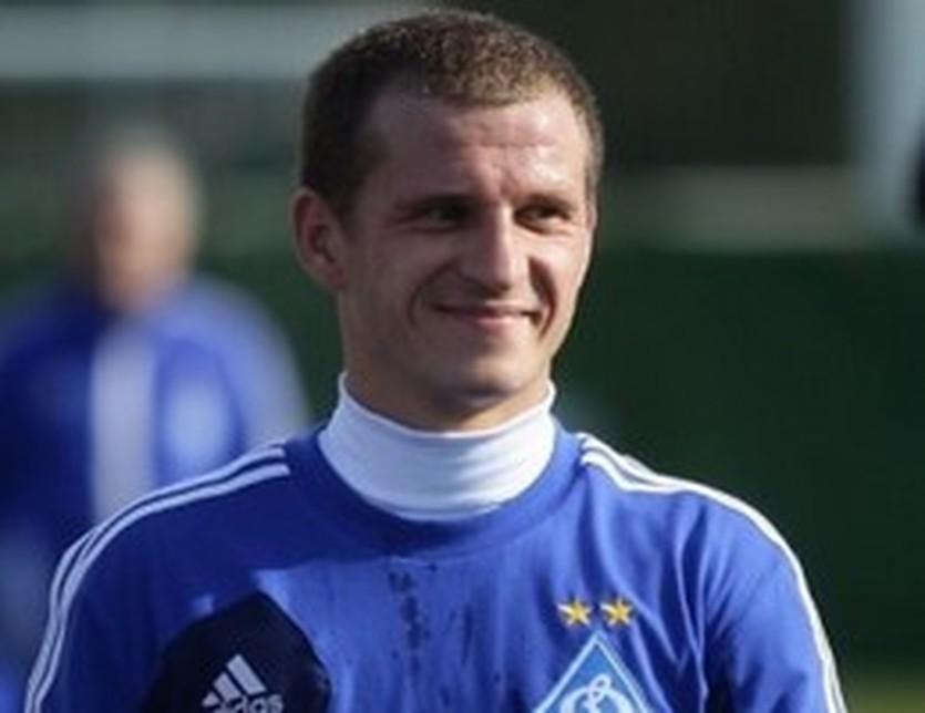 Александр Алиев, фото ФК Динамо