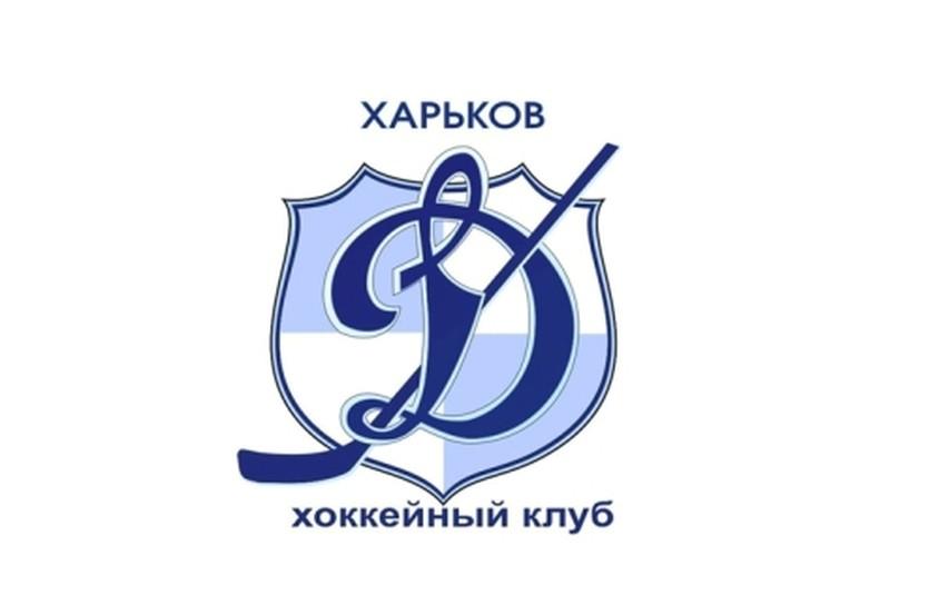 dinamo-kh.com