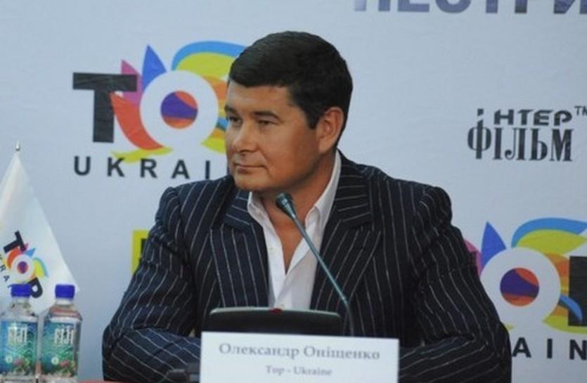 Александр Онищенко, delfi.ua