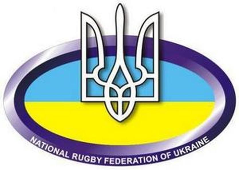Федерация регби Украины получила статус национальной