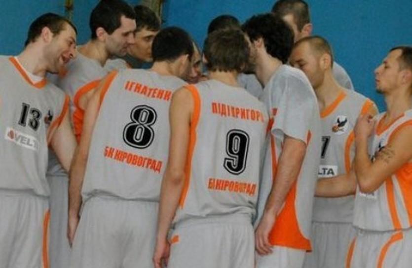 Кировоград дважды победил, фото БК Кировоград