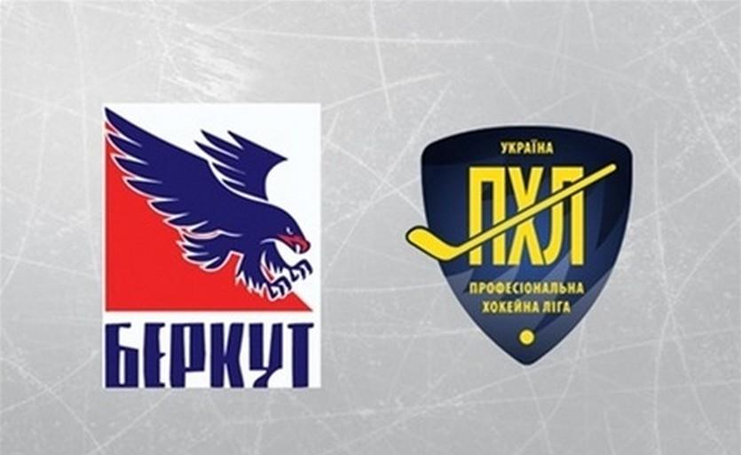 Коллаж bighockey.ua
