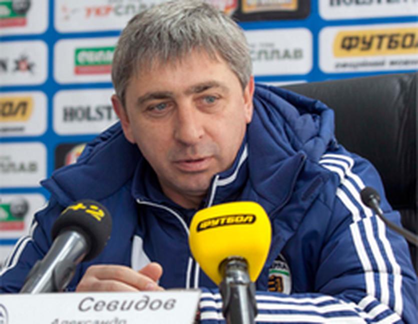 Александр Севидов, фото ФК Заря
