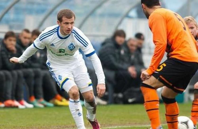 Алиев, фото ФК Динамо