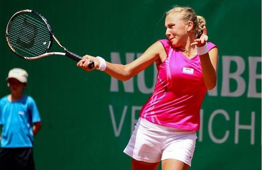 Людмила Киченок, sapronov-tennis.org