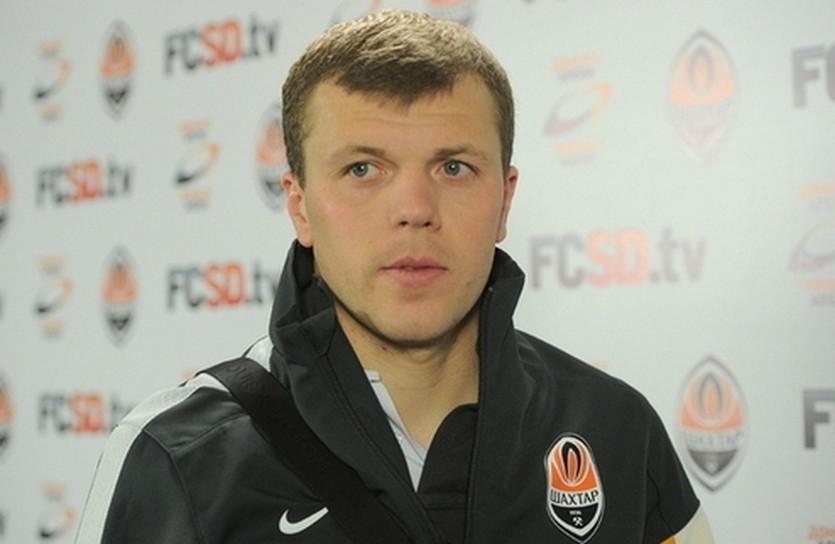 Алексей Гай, фото ФК Шахтер