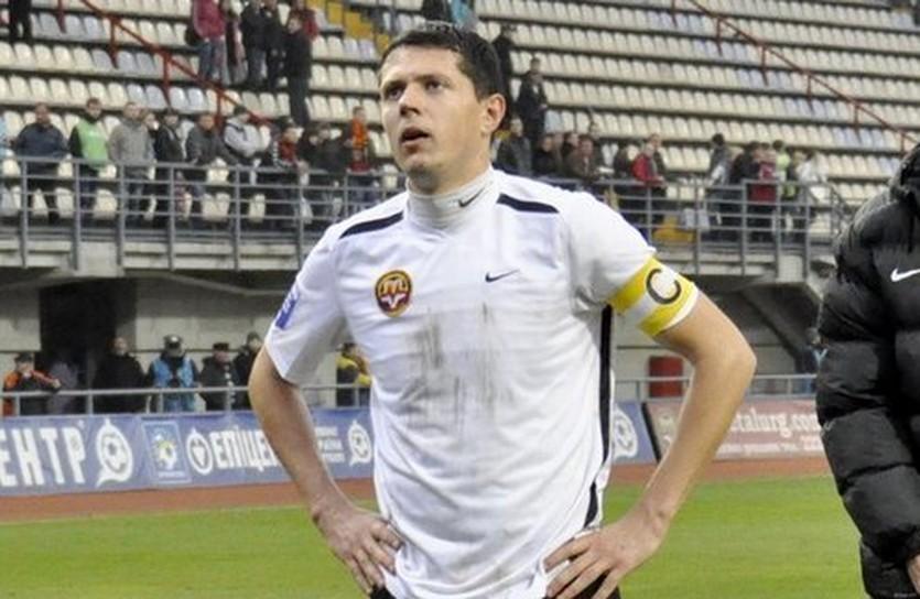 Сергей Рудыка, фото footboom.com