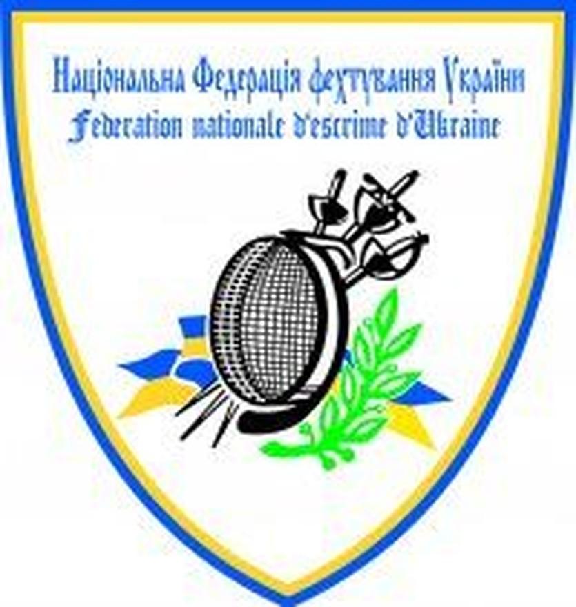 Фехтование. Чемпионат Украины примет Ужгород