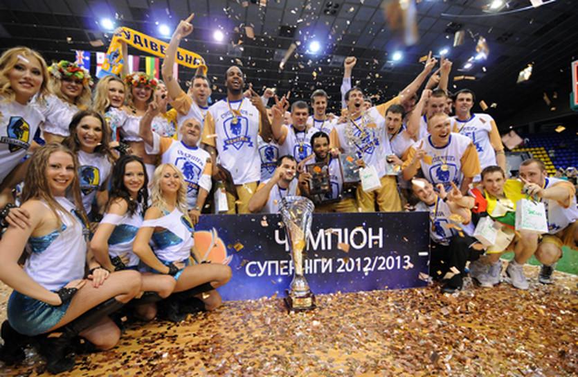 Чемпионы, фото Ильи Хохлова, isport.ua