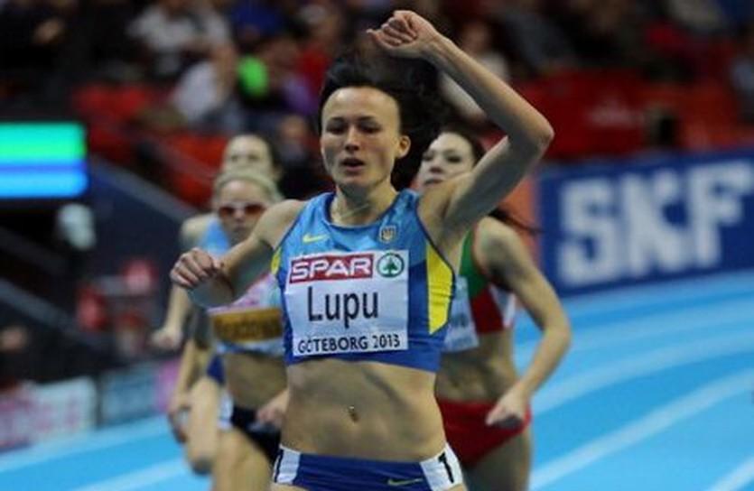Наталья Лупу, uaf.org.ua