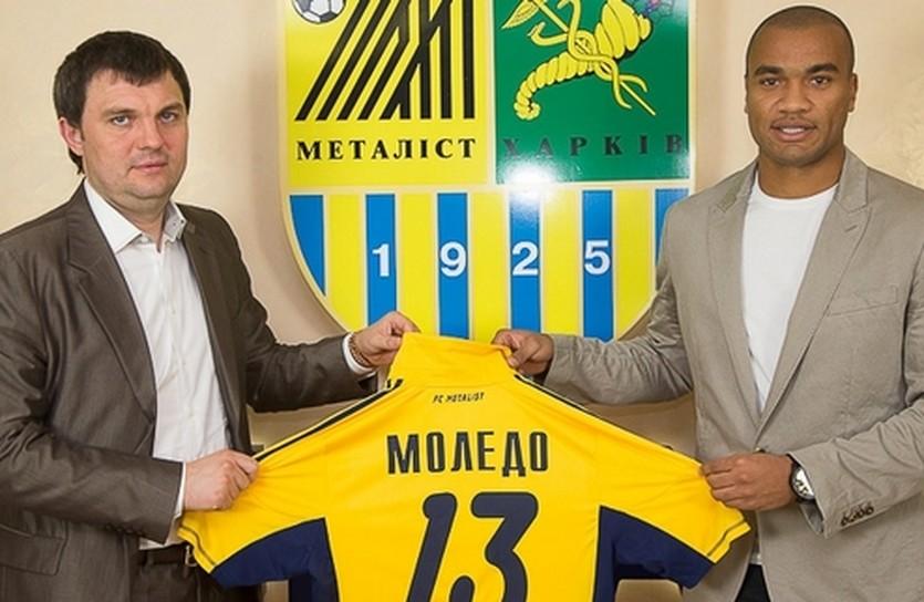 Родриго Моледо, фото ФК Металлист