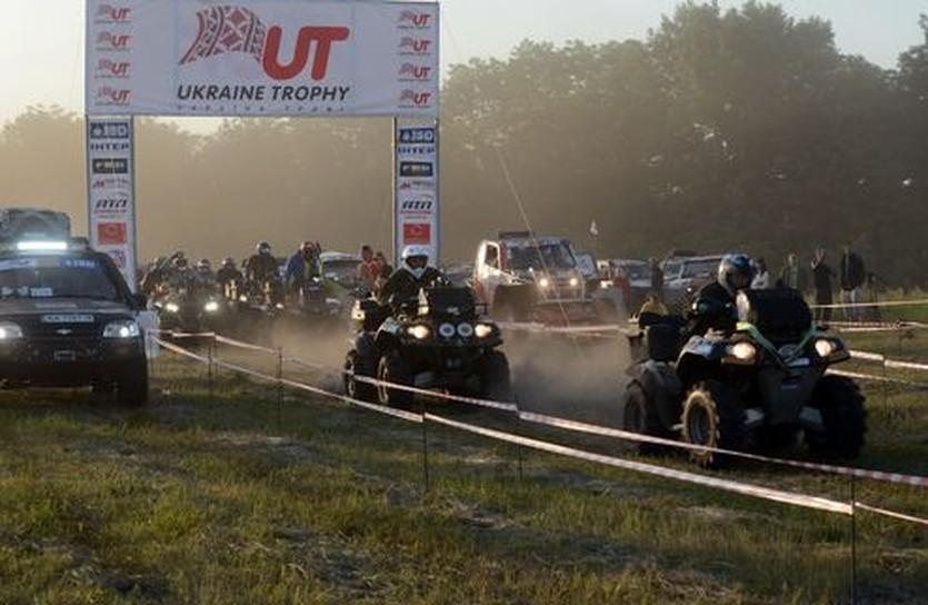 Украина-Трофи 2013: стартует главная гонка страны!