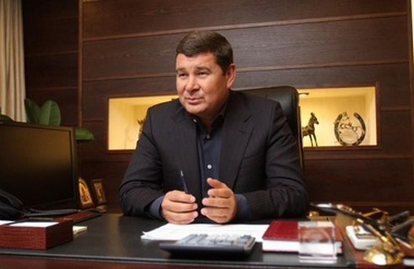 Александр Онищенко, фото segodnya.ua