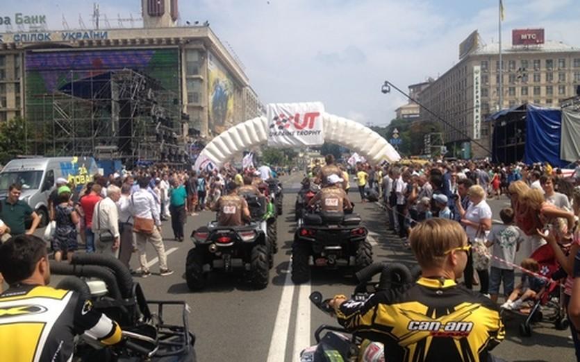 Фото ukraine-trophy.com