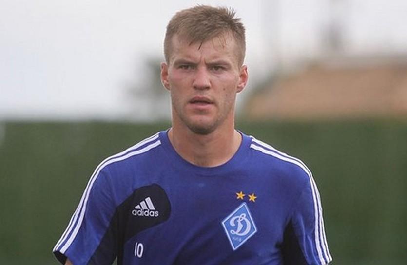 Андрей Ярмоленко, фото ФК Динамо