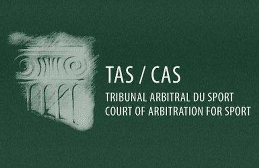 фото tas-cas.org