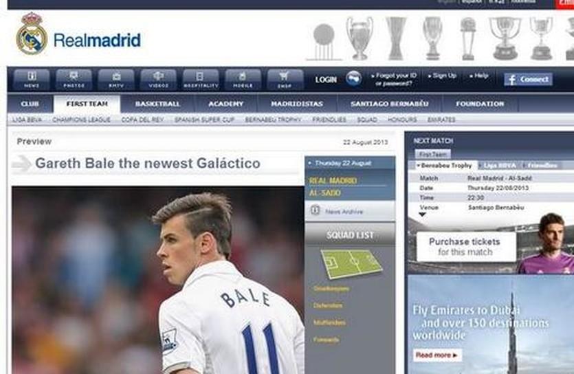 Скрин о Бэйле, 101greatgoals.com