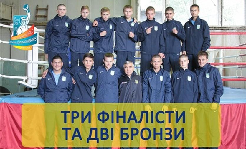 украинские боксеры-юниоры, fbu.net