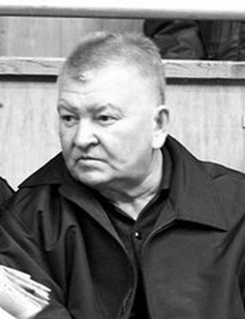 фото kommersant.ua