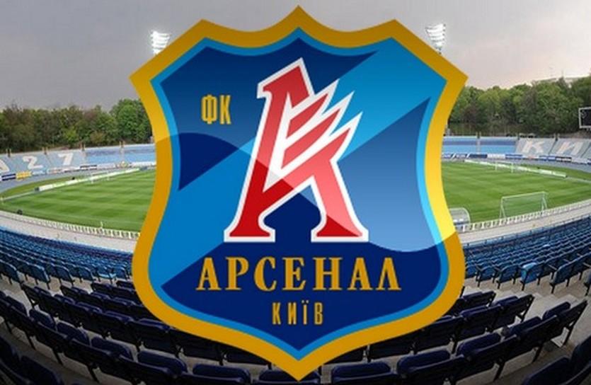 фото lenta-ua.net
