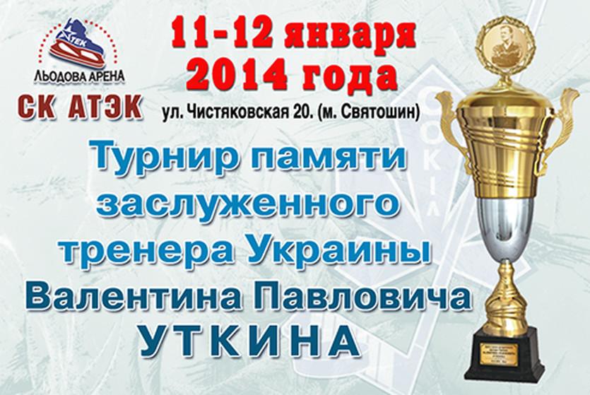 sokol.kiev.ua